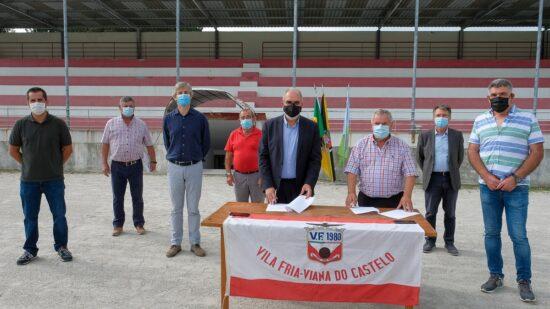 Câmara de Viana investe 192 mil euros na requalificação do Campo de Jogos de Vila Fria